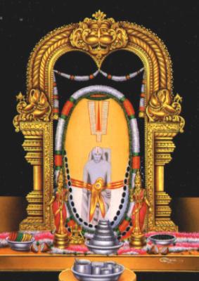 Hdfc Bank Sri Varaha Lakshmi Narasimha Swamy Simhachalam Temple